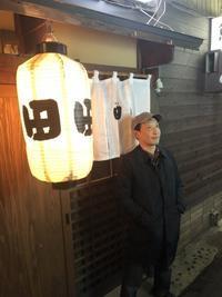 味噌汁   田 - 福岡の美味しい楽しい食べ歩き日記