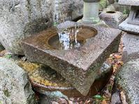 硯の手水鉢・月見の手水鉢 - 男のロマンは女の不満