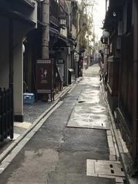 ひさしぶりの祇園界隈でしたが - 日々の雑記ノオト