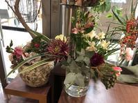 1月のお花教室 - リタイア夫と空の旅、海の旅、二人旅