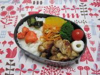 1月24日のお弁当 - 適当な暮らし
