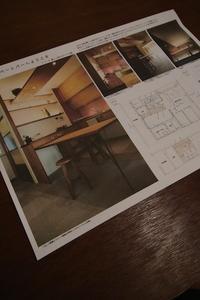 奨励賞 - 池内建築図案室 通信