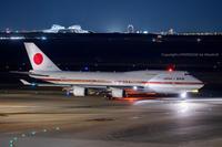 2019/1/24 Thu. 羽田空港 - 政府専用機 - - PHOTOLOG by Hiroshi.N