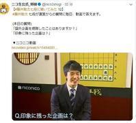 藤井聡太7段、瞬間的に中原名人の年間最高勝率を抜く! - 一歩一歩!振り返れば、人生はらせん階段