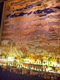 セントレジス大阪 宿泊記2 BARと寝酒と夜食 - 関空から旅と食と酒紀行
