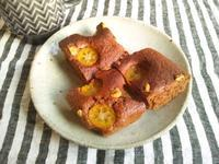 ホットケーキミックスで、金柑のブラウニー - Minha Praia