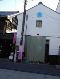 稲荷神社周辺の飲食店 - 桃 宴 - TOUEN