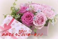 🎂 7歳 お誕生日おめでとう 🎂 - Genki DaysⅡ