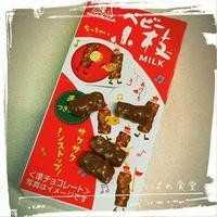 *ベビー小枝M!LK* - *つばめ食堂 2nd*
