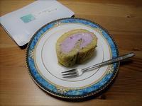 テンションUP♪ マキベリーチーズヨーグルトクリームのロールケーキ - candy&sarry&・・・2