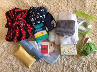出産準備:入院バッグ - アメリカ好きになれるかな〜MBA留学したダンナについてきた@North Carolina〜