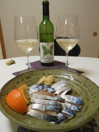甲州ぶどうのみを使った奥野田ビアンコ、飲みました! - のび丸亭の「奥様ごはんですよ」日本ワインと日々の料理
