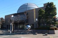 プラネタリウム巡り葛飾区郷土と天文の博物館 - 星も車もやっぱりスバルっ!!