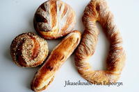 Espoir3nはじめての方へ - 自家製天然酵母パン教室Espoir3n(エスポワールサンエヌ)料理教室 お菓子教室 さいたま