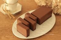 チョコレートのケーキ - Bon appetit!