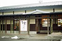回転寿司旬楽と神主の来宅新年祈祷 - 照片画廊