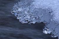 冷たい流れ - 風の彩り-2