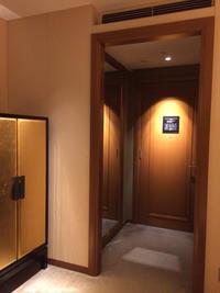 セントレジス大阪 宿泊記3 部屋 - 関空から旅と食と酒紀行
