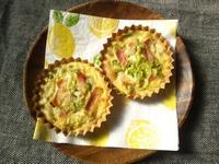 春キャベツとベーコンの、皮なしミニキッシュ&はるかetc、柑橘を買い込んだ話 - Minha Praia