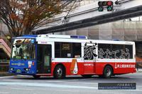 (2018.12) サンデン交通・下関230あ5227 - バスを求めて…