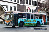 (2018.12) サンデン交通・下関230あ5060 - バスを求めて…