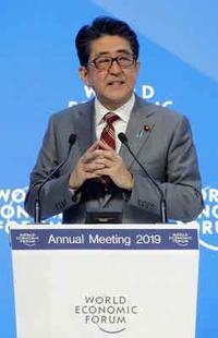 安倍首相ダボス会議でサイン?????/画像 - 『つかさ組!』