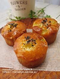 サツマイモの焼き菓子でほっこり - nanako*sweets-cafe♪