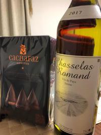スイスワイン - Art de Vivre