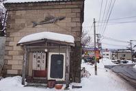 銭函 - 小樽スケッチ