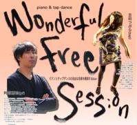 2019年3月4月スケジュール - タップダンサー吉田つぶらblog「夢舞(move)」@札幌