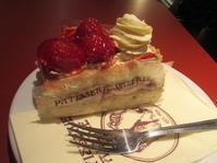 ケーキ@パティスリー・ヴァレリー/Patisserie Valerie(マンチェスター) - イギリスの食、イギリスの料理&菓子
