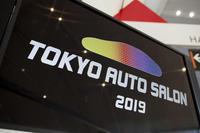TOKYO AUTO SALON 2019 -1- - jinsnap_2(weblog on a snap shot)