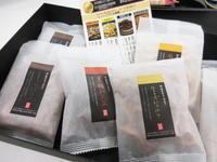 【市岡製菓株式会社】阿波のかりんとう - 池袋うまうま日記。