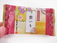 【金澤赤六製菓】紫いも煎餅 - 池袋うまうま日記。