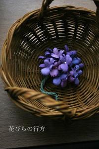 布花を咲かせています - 布の花~花びらの行方 Ⅱ