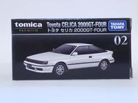 タカラトミー・トミカプレミアムNo.02 トヨタ セリカ 2000GT-FOUR - 燃やせないごみ研究所