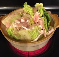 おひとり様土鍋で白菜と豚のミルフィーユ鍋 - アバウトな情報科学博士のアメリカ
