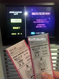 [イン日記]ドリーミングアップでミニーちゃんを堪能 - Ruff!Ruff!! -Pluto☆Love-