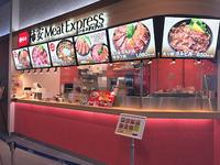 アリオ橋本:「柿安 Meat Express」で食べてみた!なかなかいい感じ♪ - CHOKOBALLCAFE