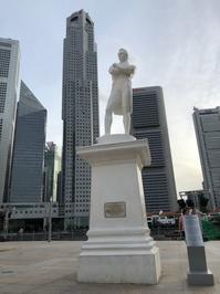 今日は何の日?~ラッフルズ上陸200周年~ - シンガポール ミュージアム 日本語ガイド