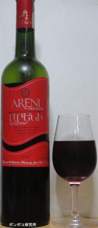 """""""ԱՐԵՆԻ Պրէմիէր"""" Կարմիր Կիսաքաղցր Գինի(ARENI Premier赤セミスイート) - ポンポコ研究所(アジアのお酒)"""
