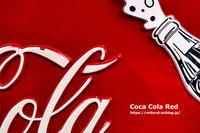 コカ・コーラ レッド - GOOD LUCK!