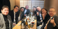 パウロ50-XX2019新年会@芝大門「鮨まとり」。ボヘミアン・ラプソディって葛城ユキじゃなくてQUEEN♪ - Isao Watanabeの'Spice of Life'.