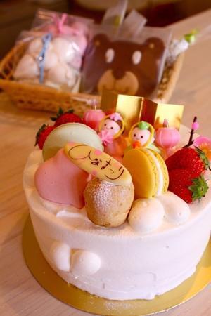 おひな祭りのケーキ - 手作りケーキのお店プペ