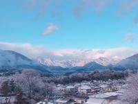 雪 - 道日和~たお・びより~