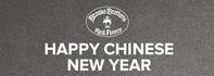 日本では亥年、中国では豚年・・って知ってました? - 都会に疲れたニューヨーカーたちへ~NY ロックランドの週末