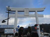 年末年始の鉄旅「初詣の前に日御碕へ向かう」 - よく飲むオバチャン☆本日のメニュー