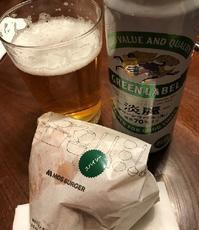 スパイシーモス と かき揚げライスバーガー - よく飲むオバチャン☆本日のメニュー