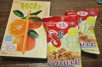 広島のお土産ー♪ - a&kashの時間。