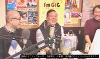 サイバージャパネスク 第620回放送(2019/1/22) - fm GIG 番組日誌